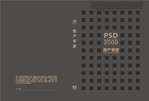 PSD2009地